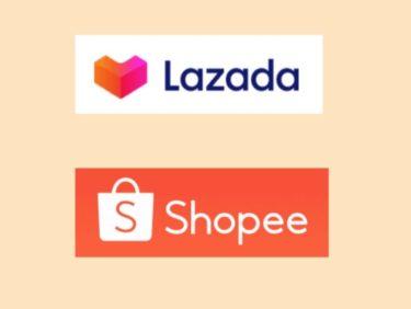 【タイのECサイト比較】LAZADAとShoppeeの違いは?使いやすいのは?